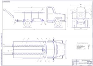 Чертеж общего вида зернопогрузчика на базе автомобиля грузового ГАЗ-3309 в масштабе 1:15