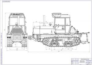 Чертеж общего вида трактора ВТ-150