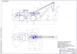 Чертеж вида общего крана на основе трактора Т-150К в масштабе 1:25