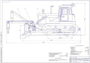 Чертеж вида общего установки оборудования навесного механизма подъема груза на трактор Т-130Г