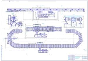 1.Сборочный чертеж конвейера тележечного горизонтально-замкнутого массой 13000