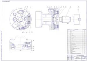 1.Сборочный чертеж патрона поводкового с автоматическим раскрытием кулачков для станка токарного 16К20ФЗ в масштабе 1:1