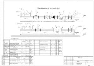 20.Чертеж принципиальной схемы К-1 с обозначениями: унитаз, раковина, труба Ду100.50, ревизия, трап (формат А2)