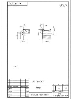 Деталировочный чертеж корпуса в масштабе 1:2