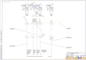 Чертежи автомата для шлифования и легирования сферы оси
