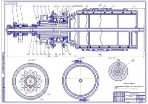 2.Сборочный чертеж ротора (формат А1)