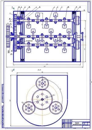 2.Сборочный чертеж корыта тестомесильного (формат А1)