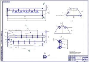 2.Сборочный чертеж душирующего устройства (формат А1)
