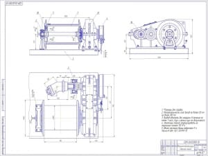 2.Сборочный чертеж механизма подъема груза А1