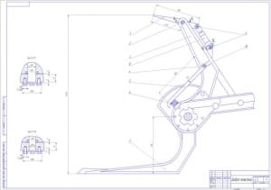 2.Сборочный чертеж перекидного захвата челюстного типа А1
