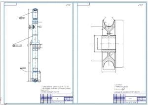 2.Рабочие чертежи деталей: вал и колесо 2хА2