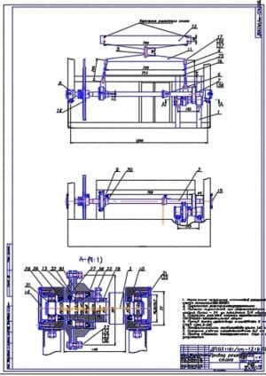 2.Сборочный чертеж модернизированного привода решетного стана А1
