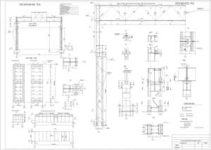 2.Схема поперечной рамы с указанными условными обозначениями и с техническими требованиями: материал конструкций – колонн-сталь С245, ферм – С275, связи – С245, подкрановых балок – С255, фундамент – бетон В15, болты нормальной точности М20 класса 4.6 по