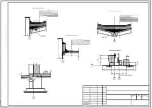 21.Сборочный чертеж узлов 1-5 в масштабе 1:25, с указанием размеров и отметок (формат А3)