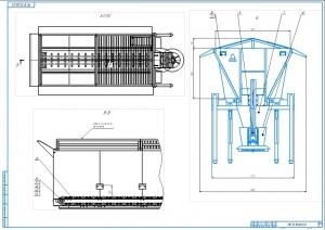 2.Пескоразбрасыватель (лист 2) А1 в трех проекциях