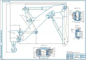 2.Сборочный чертеж навесного погрузочного оборудования для транспортировки штучных грузов (А1)