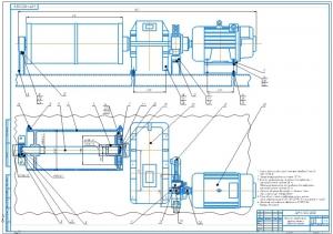 2.Сборочный чертеж механизма передвижения грузовой тележки на А1
