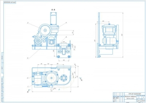 2.Сборочный чертеж механизма поворота А1