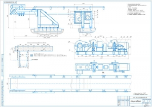 2.Станция приводная сборочный чертеж А1