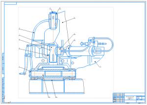 2.Сборочный чертеж седельно-сцепного устройства скрепера ДЗ-11П на формате А1