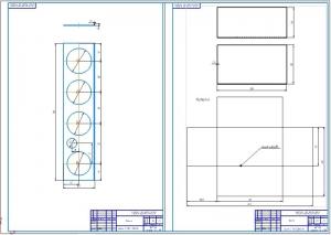 2.Рабочие чертежи деталей (А1)