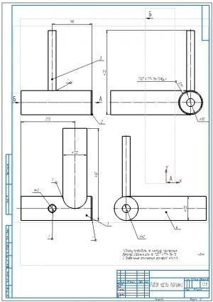 2.Сборочный чертеж левой части тележки А1
