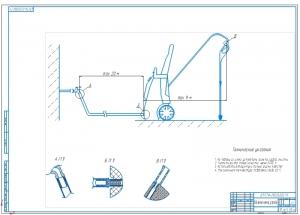 2.Чертеж схемы подключения автомойки на формате А1
