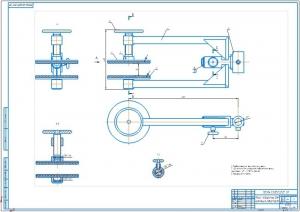 2.Сборочный чертеж рычага поворотного для крепления радиаторов (А1)
