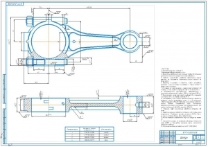 2.Сборочный чертеж шатуна формата А1