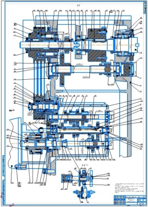 2.Сборочный чертеж привода главного движения (А0)