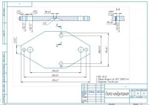 2.Сборочный чертеж кондукторной плиты в двух проекциях на А3