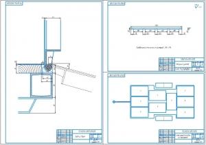 2.Рабочие чертежи деталей А1