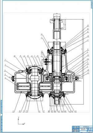 2.Сборочный чертеж главного редуктора вертолета на формате А0