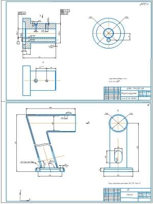 2.Стойка в сборе и втулка с указанием материалов для изготовления