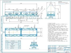 2.Схема погрузки внешней и средней тележек электровоза ЭЛ-1 А2