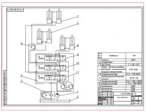 2.Схема гидравлическая А1