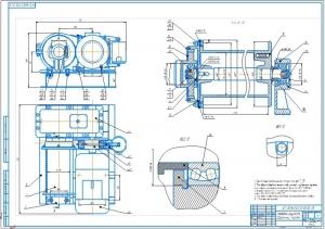 2.Сборочный чертеж грузовой лебедки А1