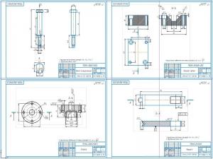 2.Рабочие чертежи деталей: стопор, крышка, винт специальный, призма левая с указанием материалов для изготовления
