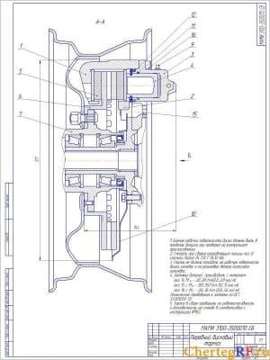 Чертеж сборочный переднего дискового тормоза с техническими требованиями: биение рабочих поверхностей диска должны быть в пределах допуска при проверке на контрольном приспособлении; смазать при сборке направляющие пальцы поз. 8 смазкой Литол 24 ГОСТ 9432