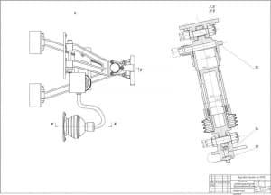 Сборочный чертеж системы подрессоривания бронеавтомобиля