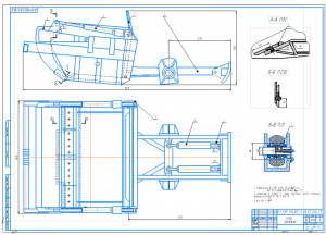 2.Сборочный чертеж ковша скрепера А1