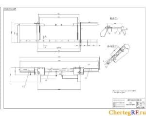 СБотвала с приведенными для справок размерами и неуказанными предельными отклонениями (формат А1)