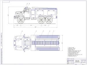 2.Чертеж общего вида автомобиля с техническими требованиями