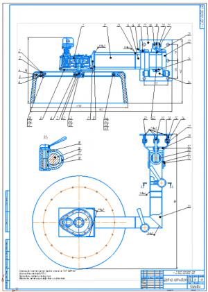 2.Сборочный чертеж лотковой щетки А1