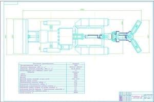 2.Чертеж экскаватора МТЗ ЭО-2126 В2 (лист 2)