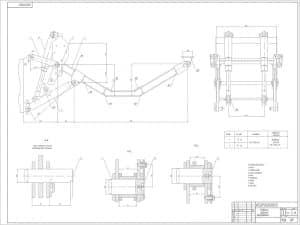 2.Сборочный чертеж подвески рабочего оборудования