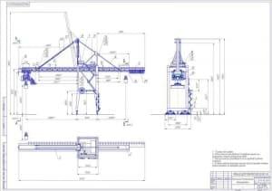 Сборочный чертеж портального контейнерного перегружателя с указанием размеров, в 3-х проекциях и обозначением деталей (формат А1)