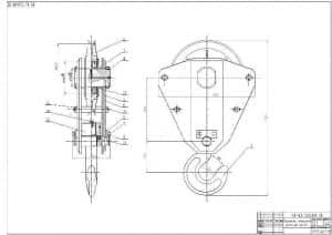 Чертеж сборочный крюковой   подвески с указанием размеров (формат А1)