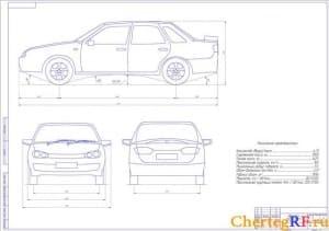 Вид общий автомобиля малого класса ИЖ-2126 с перечнем технических характеристик