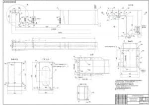 Чертеж сборочный главной балки, указаны ГОСТы по сборке, размеры, детали (формат А1)